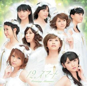 12, Smart - Image: 12, Smart (Morning Musume album cover art)