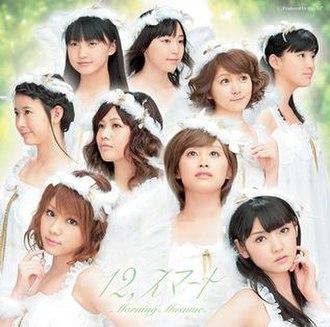 12, Smart - Image: 12, Smart (Morning Musume album cover art)