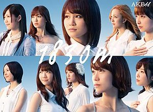 1830m - Image: AKB48 1830m (Regular Edition)