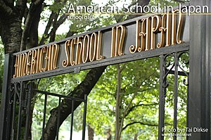 American School in Japan - Image: ASIJ Gate