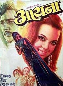 Aaina (1977 film) - Wikipedia