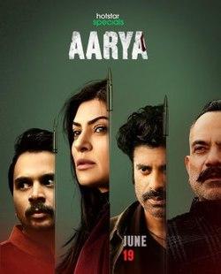 Aarya (2020) Web Series