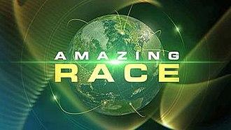 Amazing Race (France) - Image: Amazing Race France logo