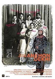 <i>Ankhon Dekhi</i> 2013 Indian film