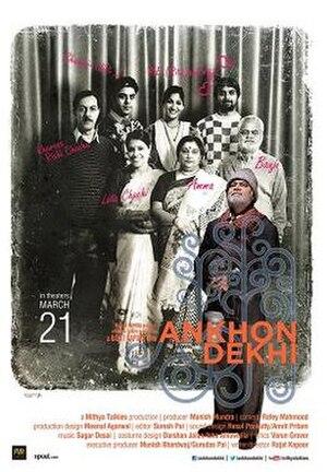 Ankhon Dekhi - Theatrical release poster