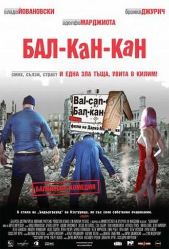 Bal-Can-Can - Bulgarian poster