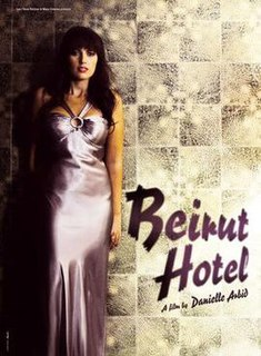 <i>Beirut Hotel</i> 2011 film by Danielle Arbid