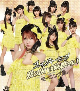 Brainstorming / Kimi Sae Ireba Nani mo Iranai single by Morning Musume