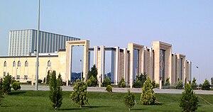Buta Palace - Image: Buta Palace