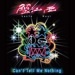 Can't Tell Me Nothing (mixtape) - Image: Can't Tell Me Nothing