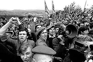 Montejurra massacre - Supporters of the Carlist pretender, Carlos Hugo, protesting after the massacre took place. Estella, May 9, 1976.