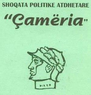 "National Political Association ""Çamëria"" - Ancient king Pyrrhus as logo of the association"