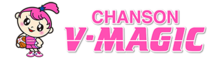Chanson V-Magic logo