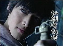 Chinese Paladin (TV series) (intertitle).jpg