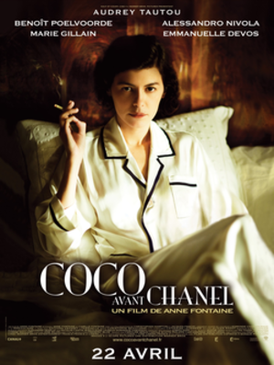 Coco Before Chanel - French theatrical release poster