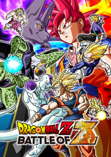 dragon ball z battle of z - Dbz