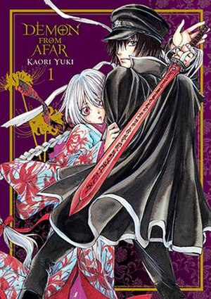 Demon From Afar - The English-language cover of the first volume, as published by Yen Press (2014)