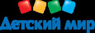 Detsky Mir - Image: Detsky Mir logo