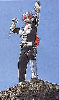 Kamen Rider Super-1 (screenshot).jpg
