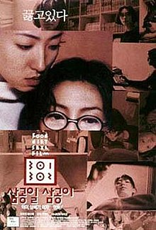 Korean film-301.302-01.jpg