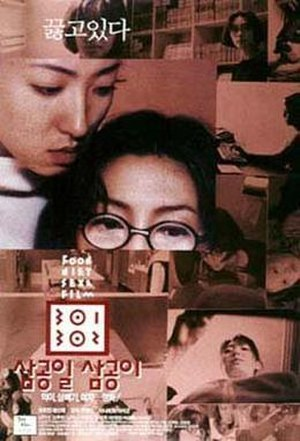301, 302 - Theatrical poster