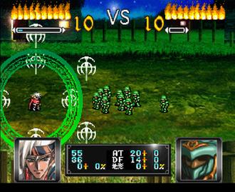Langrisser IV - Sega Saturn screenshot of Langrisser IV - Battle