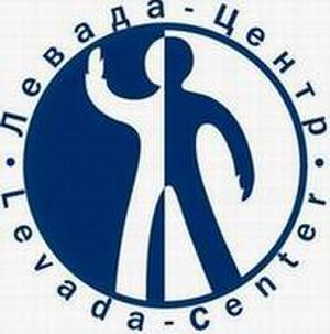 Russian foreign agent law - Image: Levada LOGO