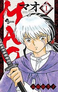 <i>Mao</i> (manga) Japanese manga series by Rumiko Takahashi