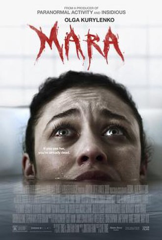 Mara (film) - Theatrical release poster