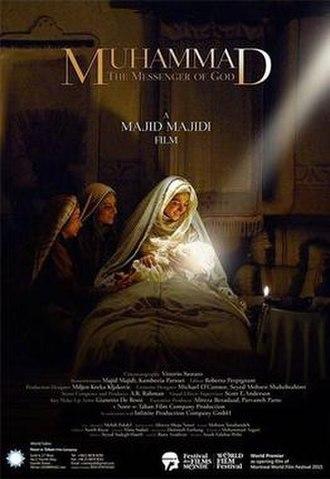 Muhammad: The Messenger of God (film) - Image: Muhammad The Messenger of God poster