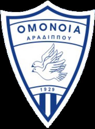 Omonia Aradippou - Image: Omonia Aradippou