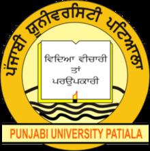 Punjabi University, Patiala Logo.png