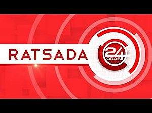 Ratsada 24 Oras - Final titlecard until November 13, 2015 as Ratsada 24 Oras