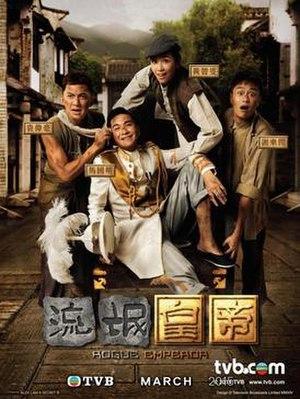 Rogue Emperor - TVB 2015 calendar, March image. From left to right: Benjamin Yuen, Kenneth Ma, Mandy Wong, Brian Tse.