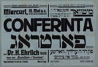 General Jewish Labour Bund in Romania