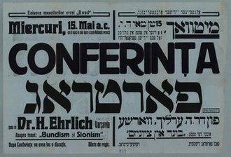 General Jewish Labour Bund in Romania - 1929 Romanian Bund poster, announcing a public meeting with Henryk Ehrlich as guest speaker