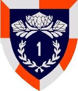 1 Special Service Battalion - SANDF 1 Special Service Battalion emblem