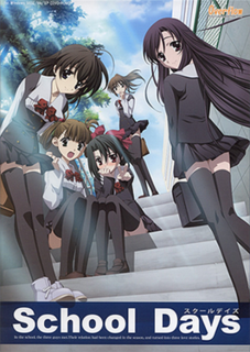 <i>School Days</i> (visual novel) visual novel