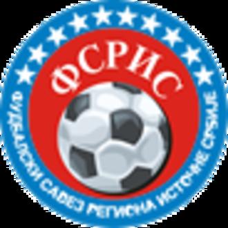 Serbian League East - Image: Serbian League East Logo