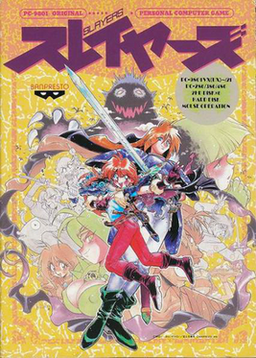 Slayers PC98.png
