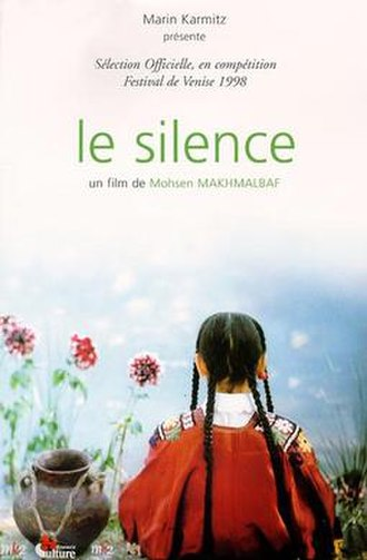 The Silence (1998 film) - DVD cover