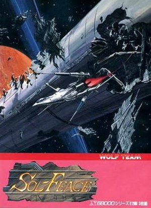Sol-Feace - Front cover of the original Sharp X68000 version.
