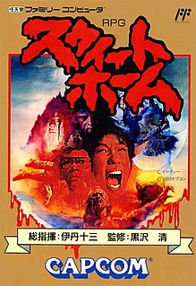 <i>Sweet Home</i> (video game) 1989 horror video game