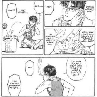 "Hiroki Endo's Tanpenshu - Series of panels from ""High School Girl 2000""."