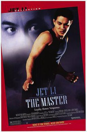 The Master (1989 film) - Poster ad for The Master home video