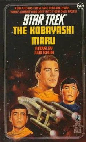 The Kobayashi Maru (Star Trek novel) - Cover