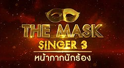 The Mask Singer Thailand 3.jpg