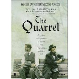 The Quarrel - Image: The Quarrel DVD