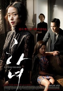 The Housemaid movie