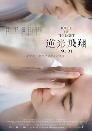 Touch of the Light - Poster